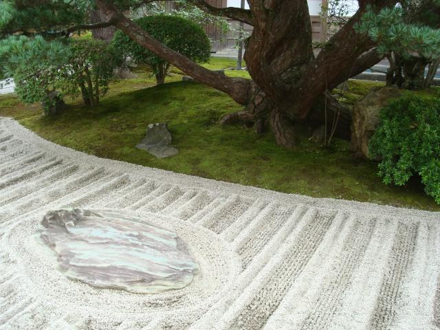 Ritual in Sand Art