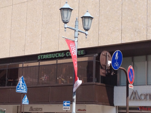 Takasaki Station Starbucks - the place where most of Skere was written.